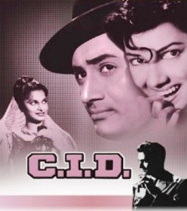 C.I.D poster (1956) - CID 1956 Movie Review