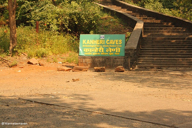 Kanehri caves entrance