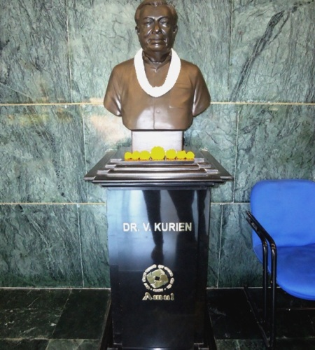 Dr. Vergese Kurien Memorial - amul dairy anand
