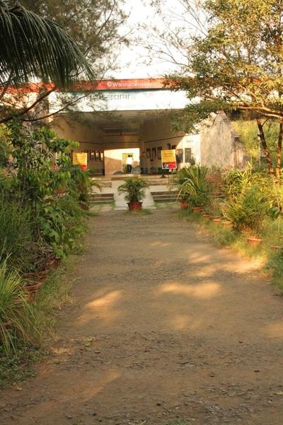 towards entrance of Maharashtra Nature Park office